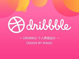 Dribbble作品合集