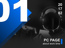 About PC page