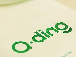 时尚茶叶品牌Q