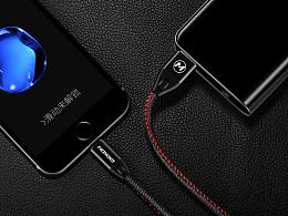 苹果iphone牛仔数据线 产品详情 产品精修修图 天猫 淘宝 京东 3C数码数据线详情页