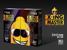 X-ING MASTER