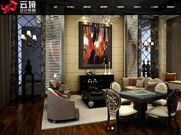 企业版网页设计