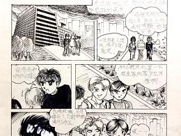 小学时画的漫画纪念一下吧