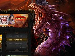 早期的游戏专题页面