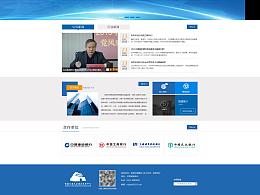 张掖大通交易中心PC端、手机端网站