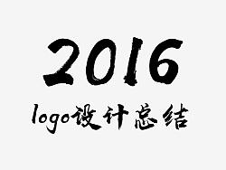 logo设计总结 by 幽灵茄子