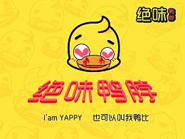 YAPPY鸭比