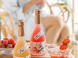 果酒丨日式场景拍摄