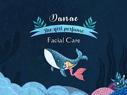 《DANAE》护肤品牌包装设计