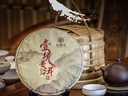 茶叶 石斛 X展架广告牌