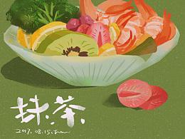 美食插画(100天系列)