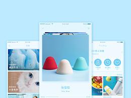 GUI页面配色练习