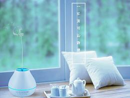 电器产品电子商务营销摄影+创意设计