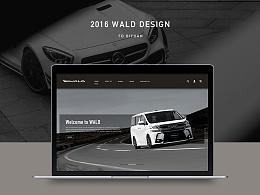 WALD PC端首页设计