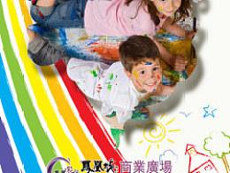 """""""凤凰家居-我心中完满的家""""2011合肥市千童手绘少儿绘画大赛"""
