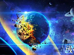 北京ℓ星爆炸