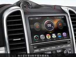 安卓车载导航界面设计