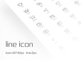 电商线性icon一套(附源文件)
