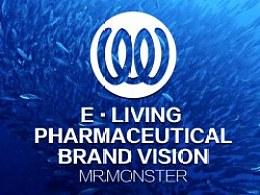 全新品牌视觉重塑—临床医药行业
