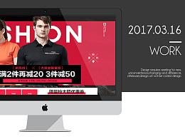 [2016.11.09]新风尚服装类目