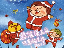 圣诞&2013新年快乐!