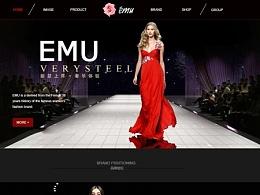 女装企业网站设计