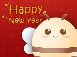 新年-语音祝福蜂