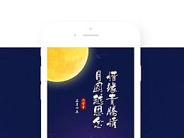 2016-2017-4 电商作品合集