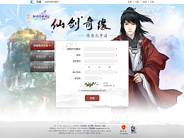 游戏注册网页