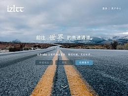 登录页 Landing Page - Daily UI