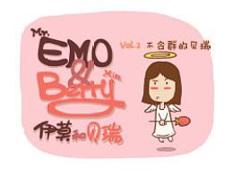 EMO&Berry伊莫和贝瑞(二)