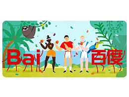 百度2016奥运首页动画第二弹