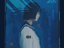 【坂道幻想】山手線