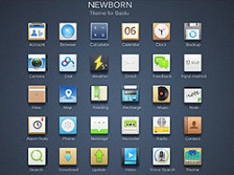 百度云手机主题设计大赛-NEWBORN
