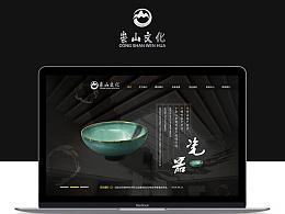 艺术品类 网站建设 网站设计 pc和手机端