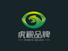 张家佳-虎视品牌标志设计