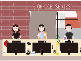 [office serice] -