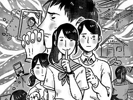 东野圭吾小说感受插画