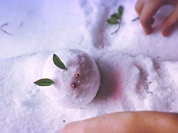 Snowman?
