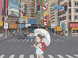 夏天-动态插画