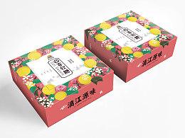 【四喜软糖】漓江源味糖果包装