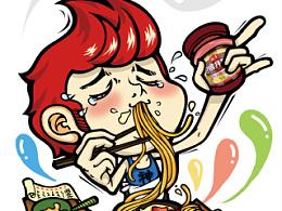 大广赛命题--海天拌饭酱--绝对美味系列