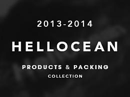 Hellocean 2013-2014 产品&包装设计合集