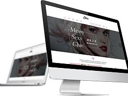 时尚购物类网站