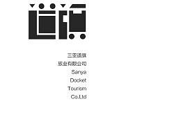 三亚道旗旅业VI