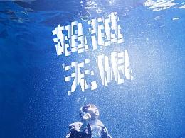 JJ Lin's album