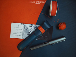 LAMY菱美钢笔套 橙蓝撞色 手工定制
