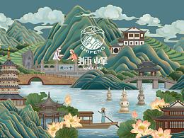 狮峰龙井品牌包装插画设计