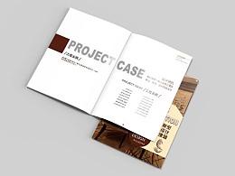 迈斯空间设计画册