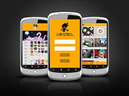 站酷安卓版app设计